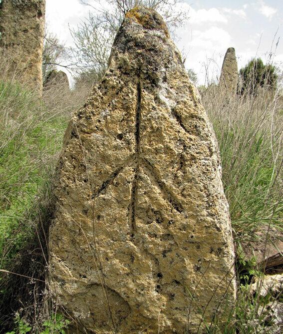 """A Turkmen grave stone having the tribal sign of """"Salor"""" tribe graved, 13th century, Denizli, Western Turkey, photo by Ümit Şıracı"""
