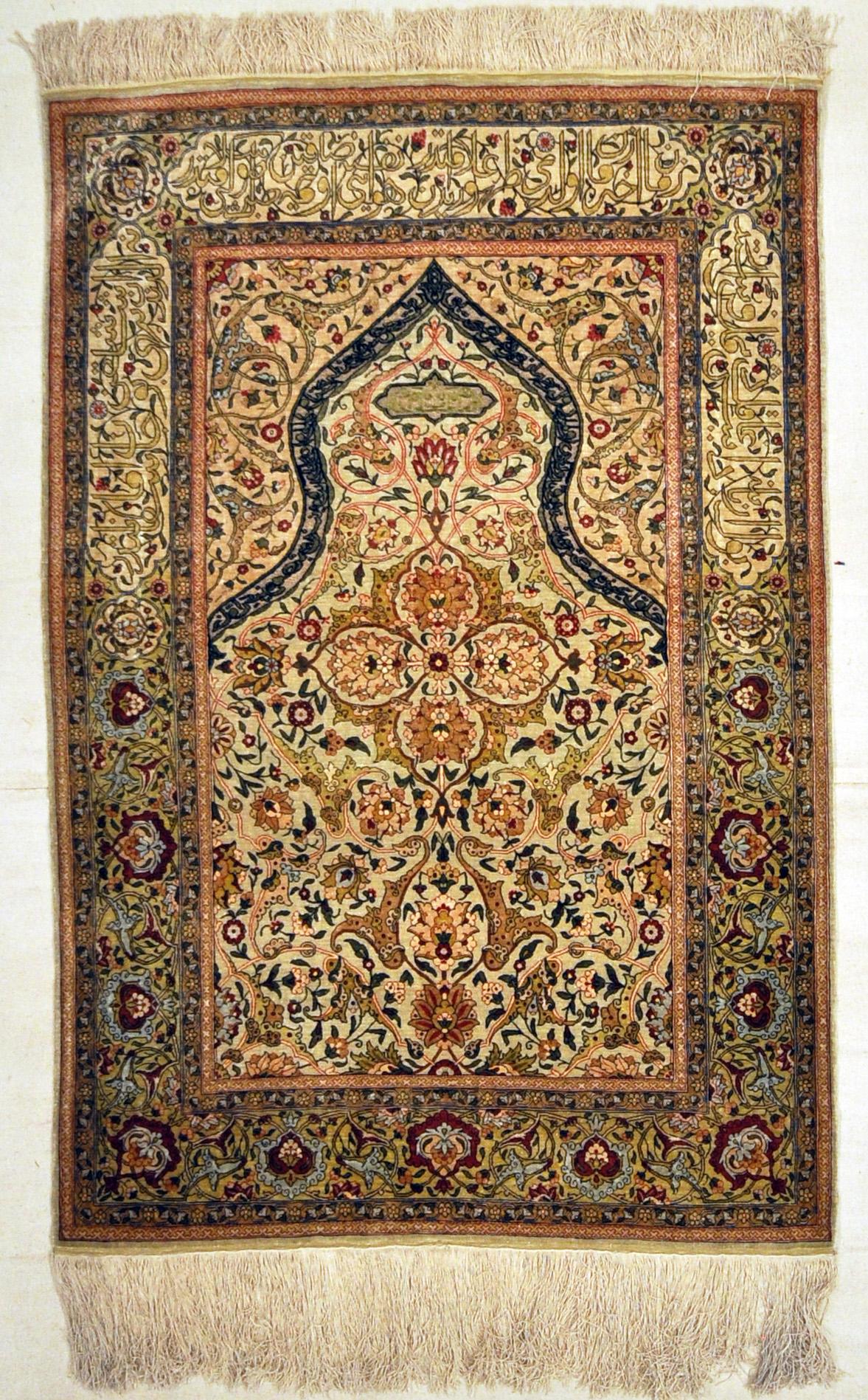 Hereke Carpet, late 19th century North West Turkey