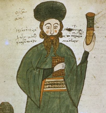 A Byzantine doctor in a book of 12th century