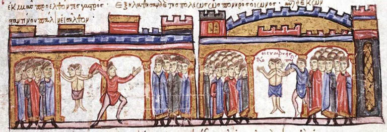 A Byzantine hospital depicted in a book of 12th century