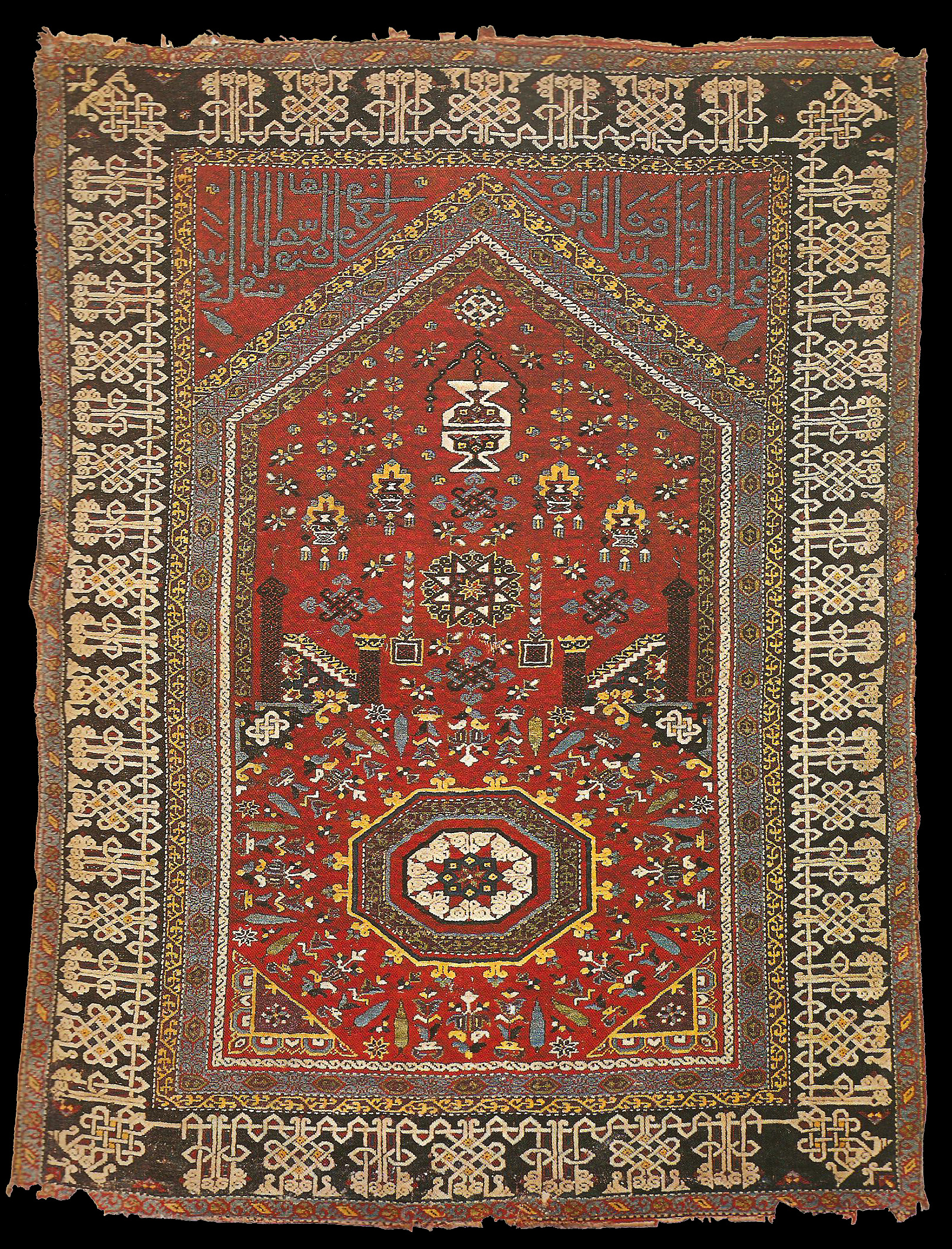 Early Western Anatolian workshop carpet, 15th century