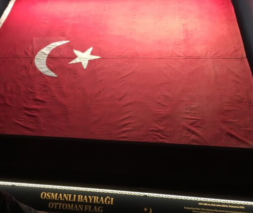 Turkish Flag from cotton, dyed with Turkey Red method used during the independence war, 1923